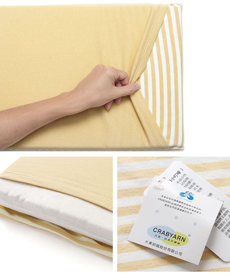 Mamaway智慧調溫抗菌寶寶枕套