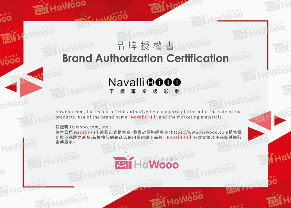 Navalli Hill_brand_authorization_certification