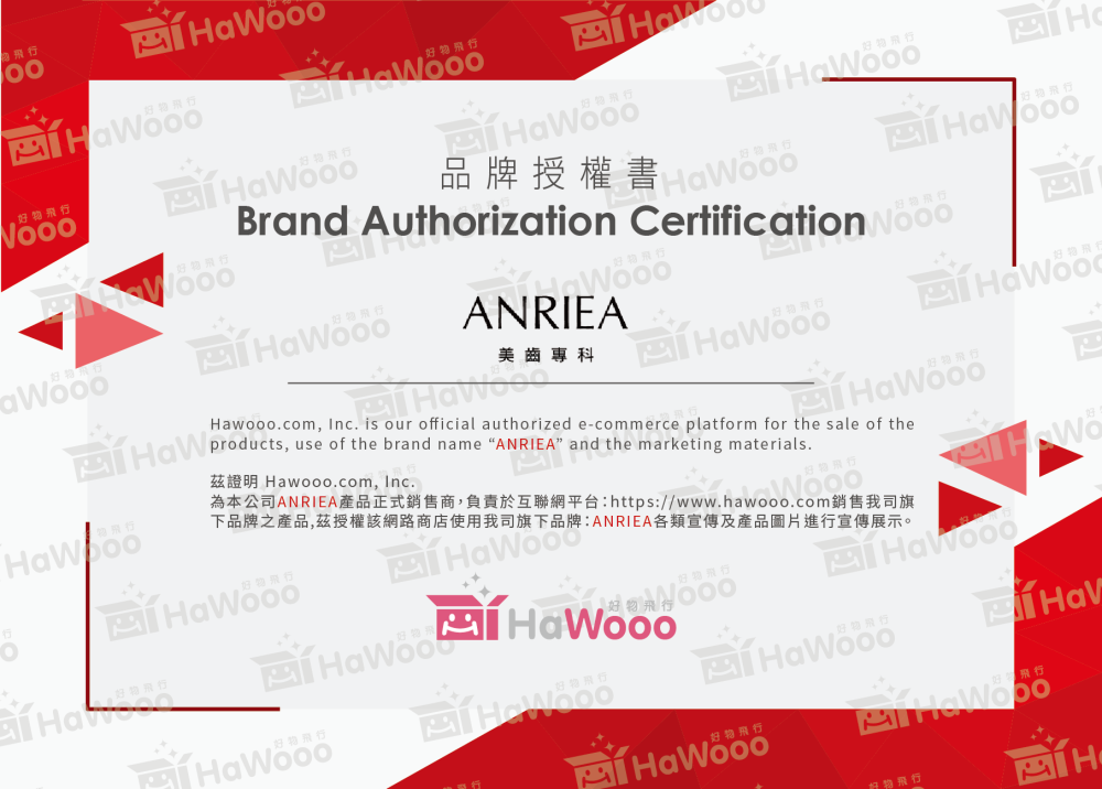 ANRIEA_brandcertification