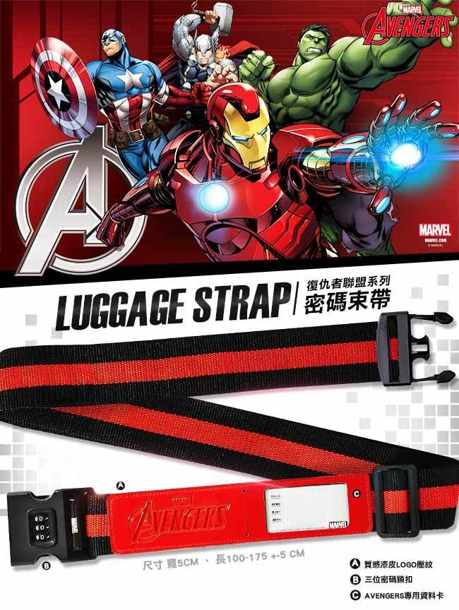 Deseno Marvel經典造型復仇者聯盟束帶