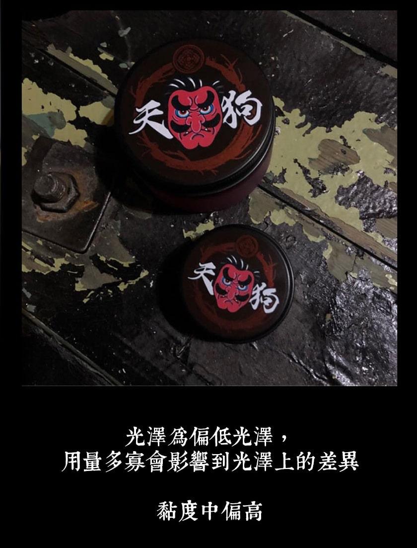 Check2Check 天狗男仕髮油