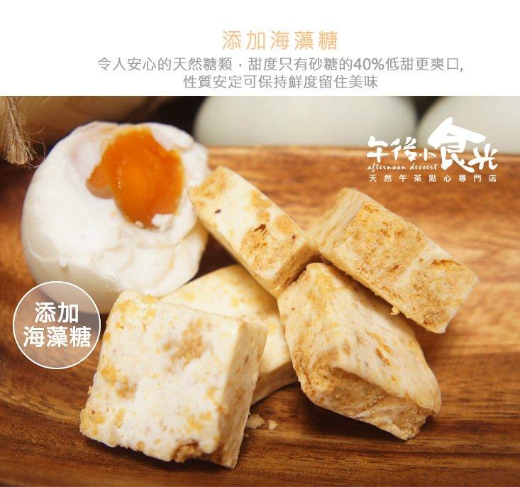 午後小食光-香濃鹹蛋黃牛嘎派
