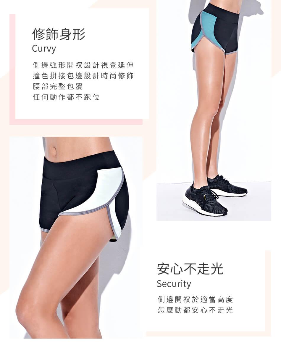 Mollifix 拼接修身運動短褲