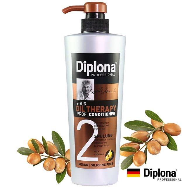 德國Diplona沙龍級摩洛哥堅果油潤髮乳