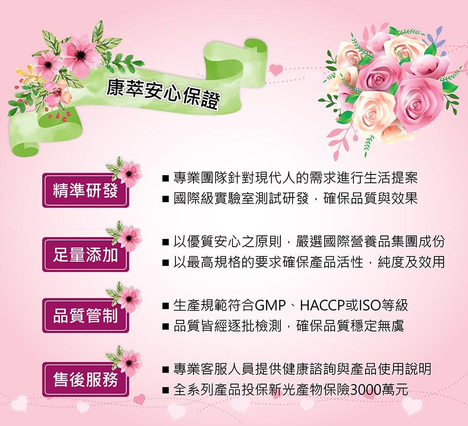 Bee Zin 樂活金盞花萃取物含葉黃素軟膠囊 30粒/盒