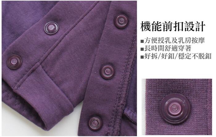 eDELE DK日本設計涼感吸汗無鋼圈前扣式內衣