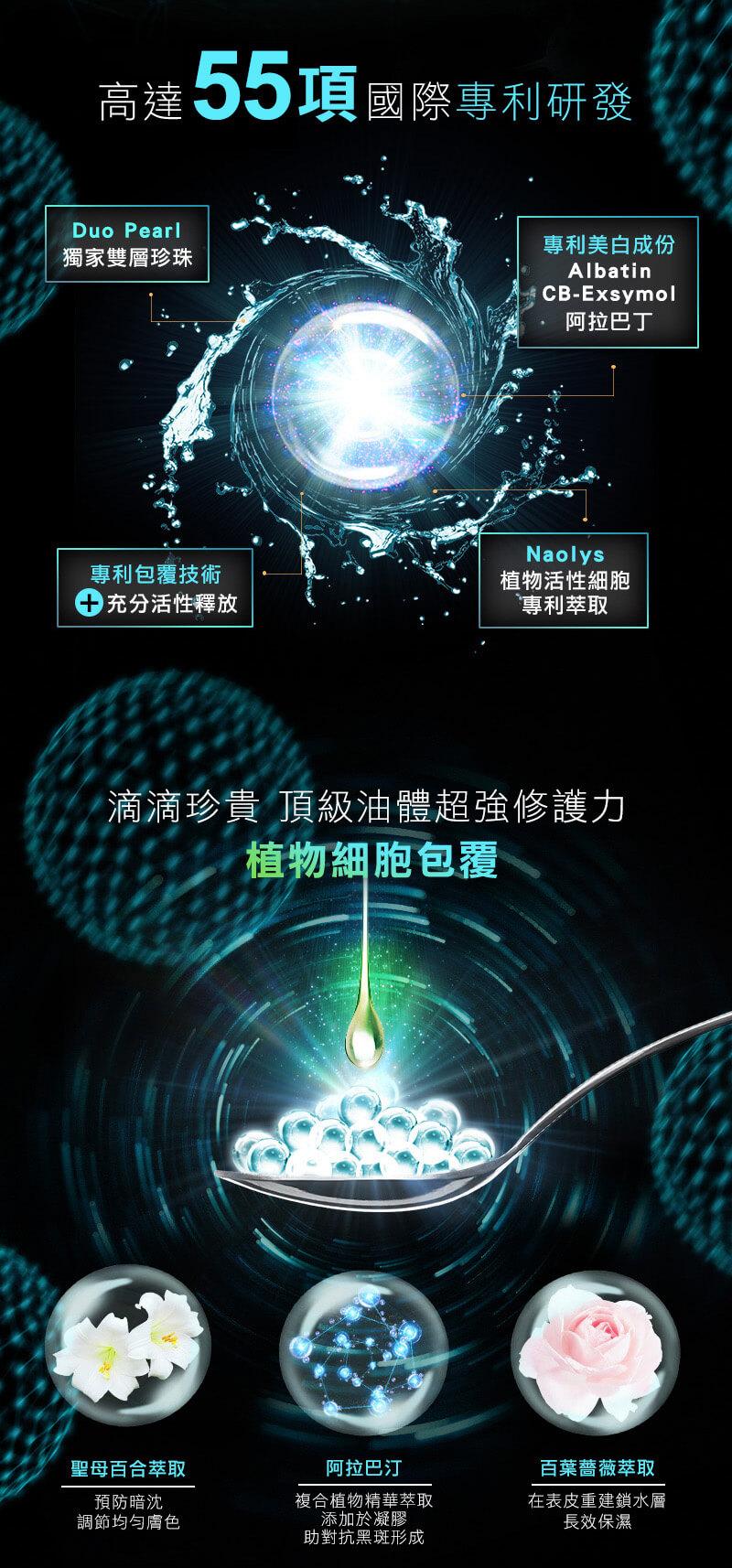 DR.CINK瞬白激光魚子亮采晶粹-白魚子精華