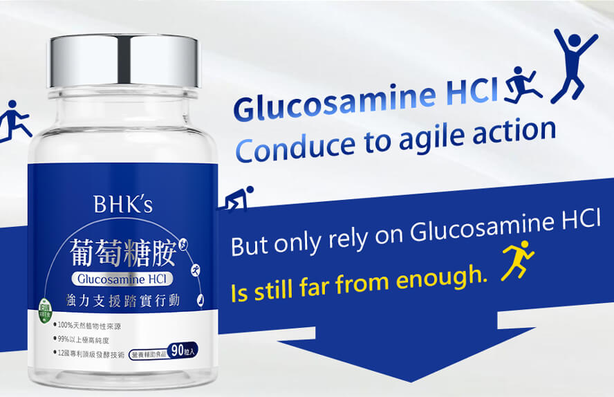 BHK's Patented Glucosamine HCl Tablets