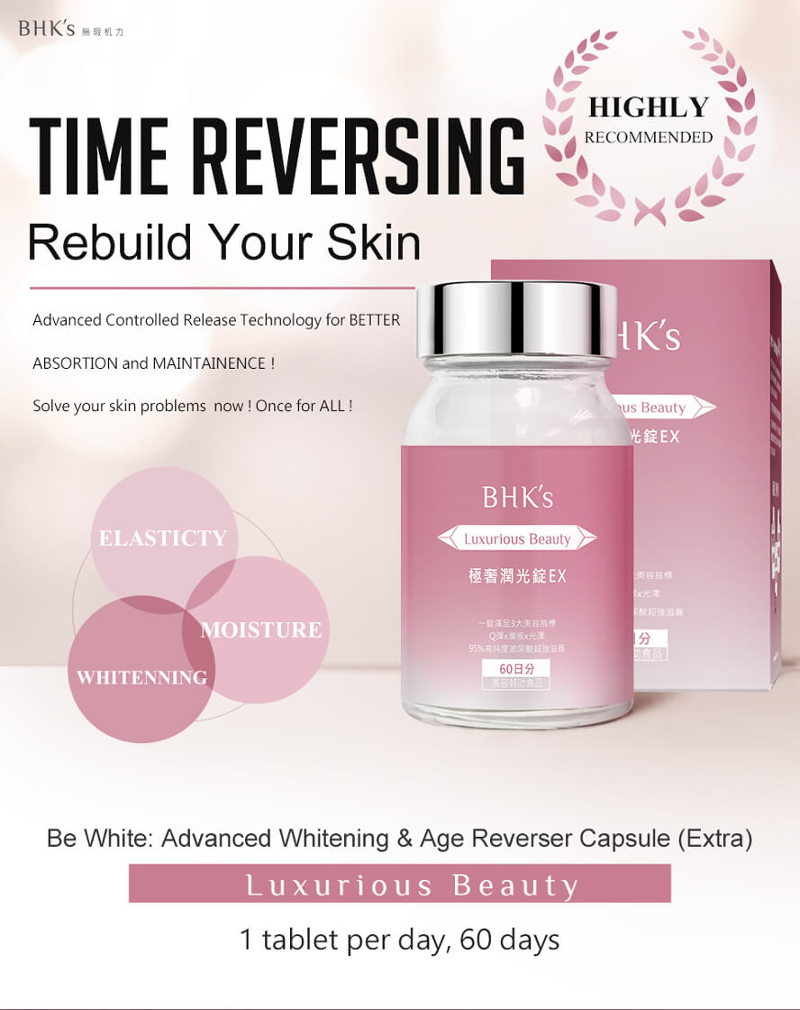 BHK's Luxurious Beauty Tablets