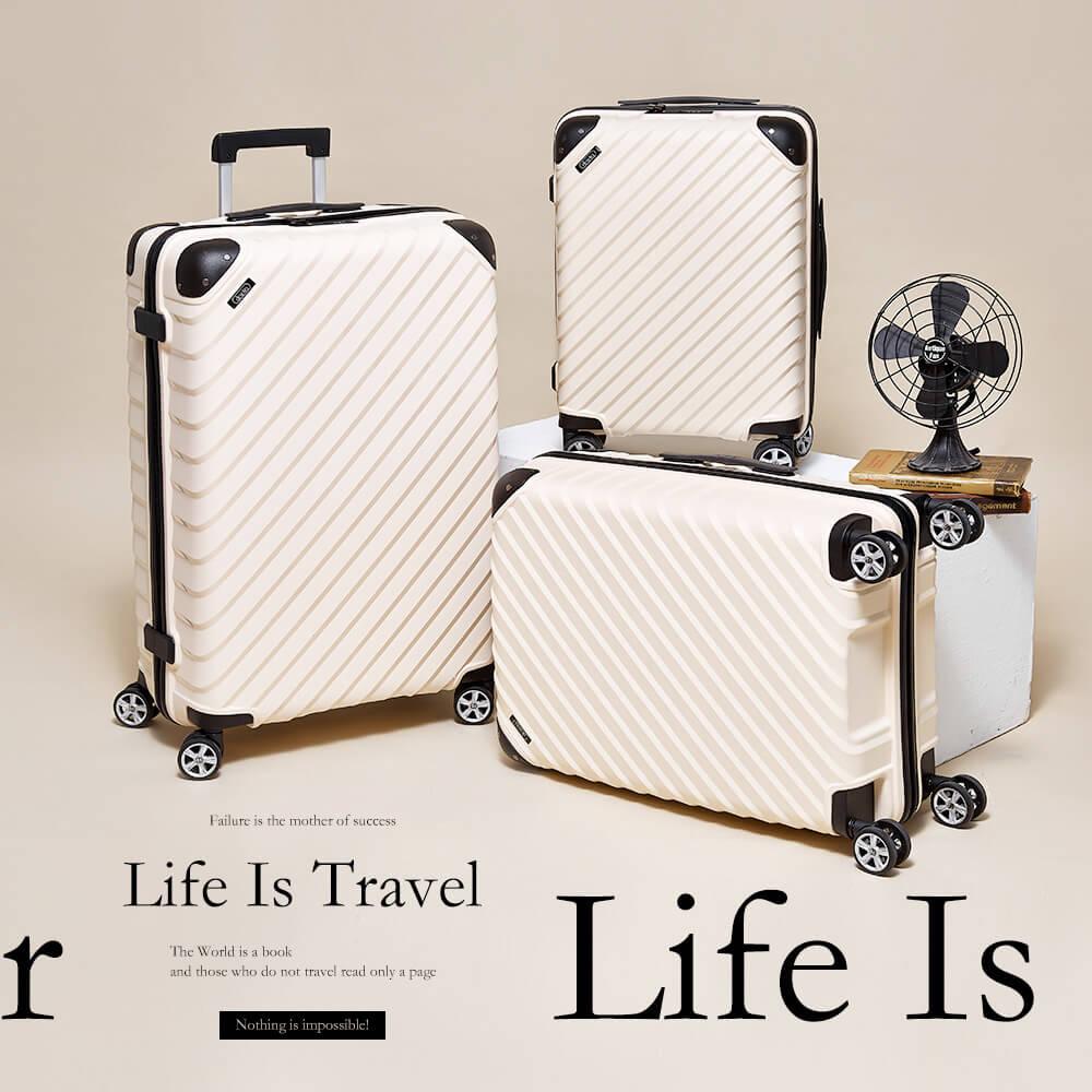 Deseno都會旅人輕量行李箱-象牙白