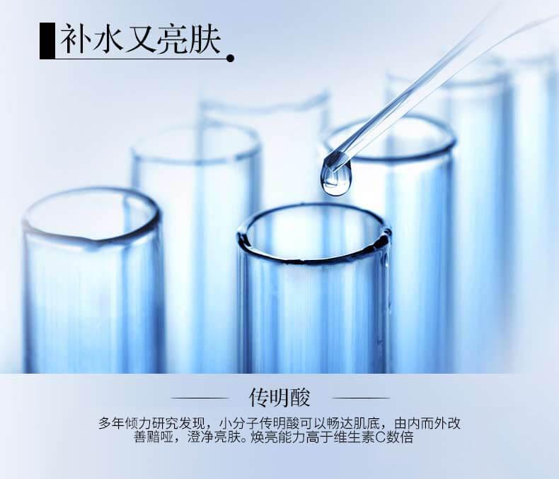 Dr.Morita森田藥粧高純度玻尿酸潤白水凝霜