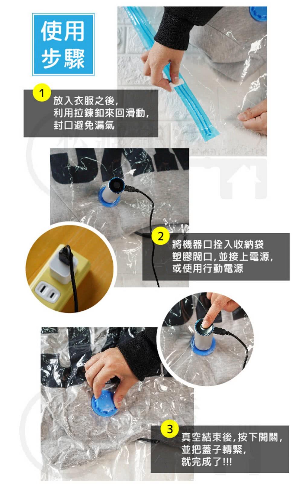 私藏生活USB 2.0迷你衣物真空機