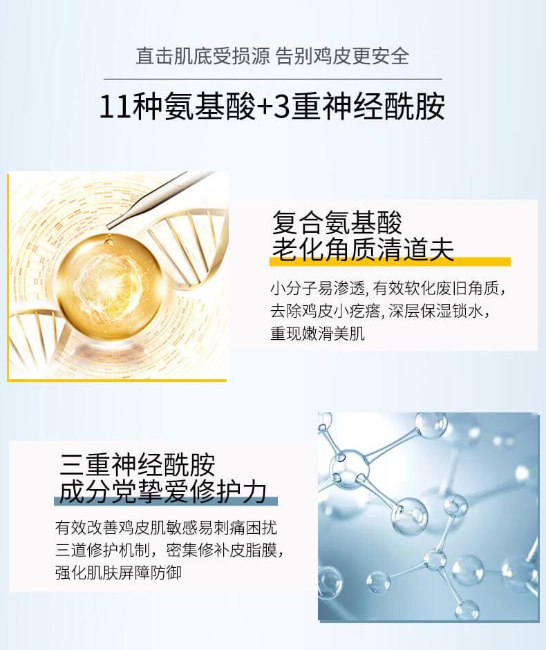 森田藥粧高純度玻尿酸保濕乳液