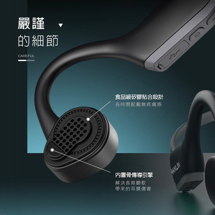 CHECK2CHECK 骨傳導運動藍牙耳機