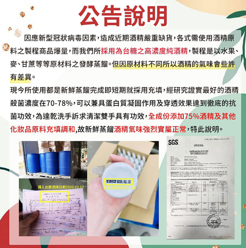 CHECK2CHECK Bella Beauty茶樹精油洗手防護噴霧乾洗手