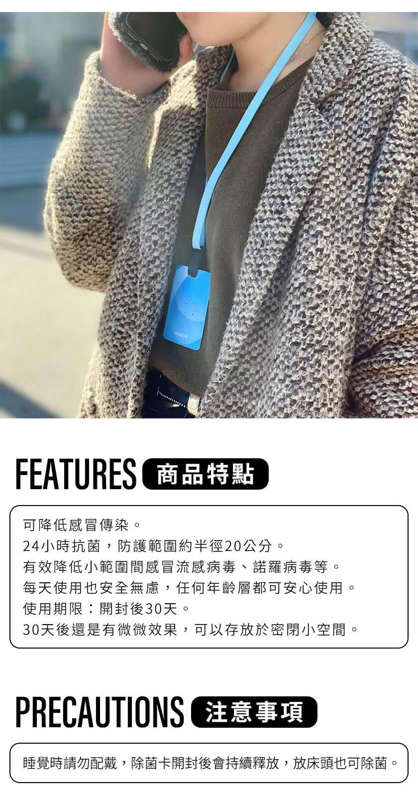 CHECK2CHECK TOAMIT日本除菌隱形口罩吊牌(附證件帶)