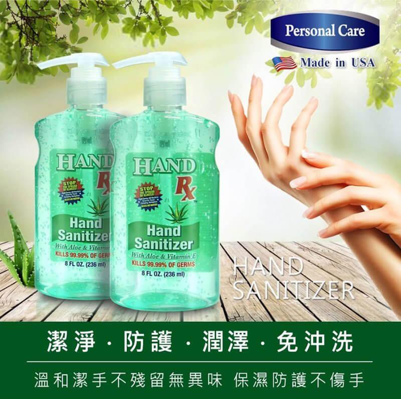 美國HANDRX快速乾洗手