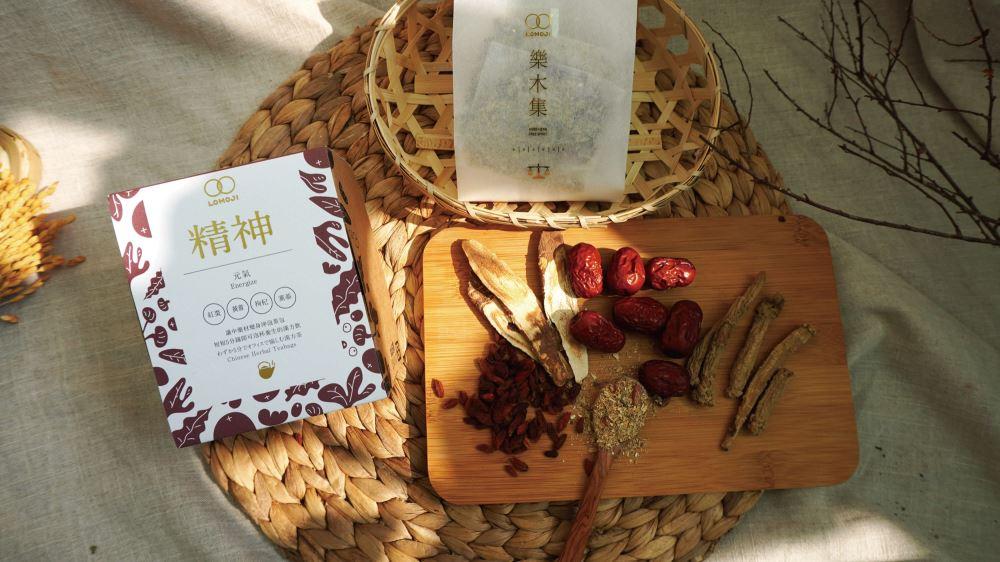 樂木集漢方養生茶免疫強身精神茶