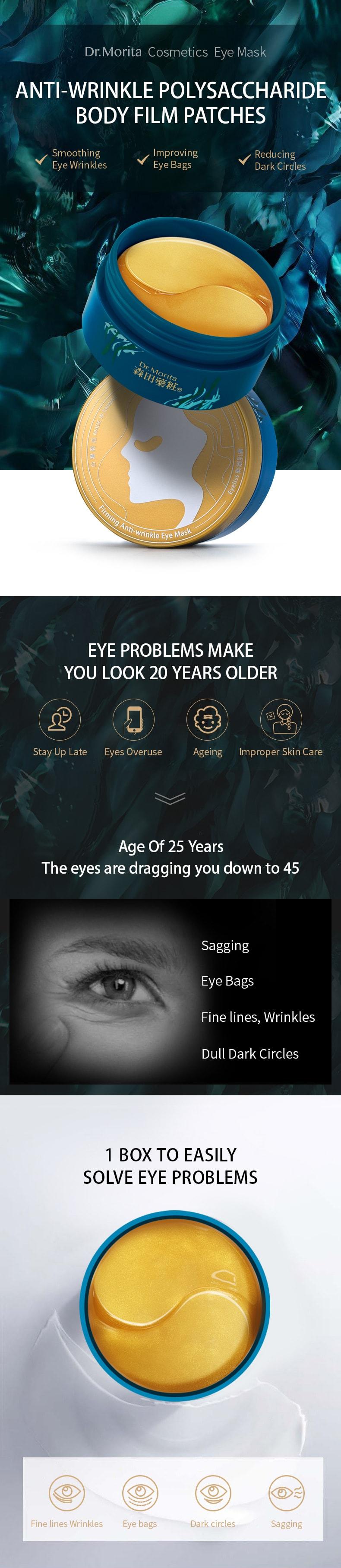 DR.Morita firming anti-wrinkle eye patch