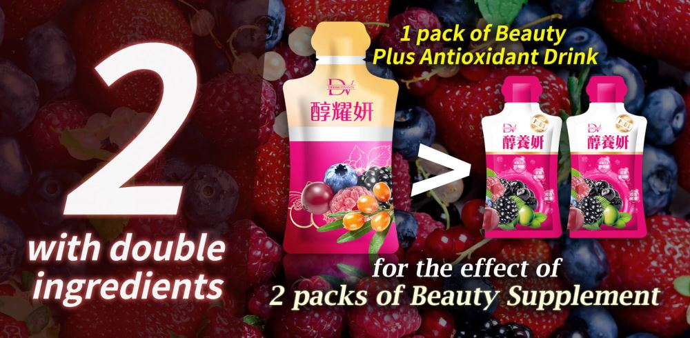 DV Beauty Plus Antioxidant Drink