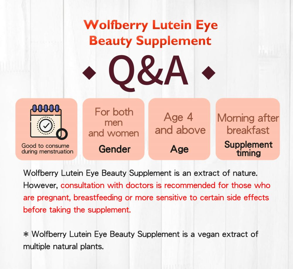 DV Wolfberry Lutein Eye Beauty Supplement