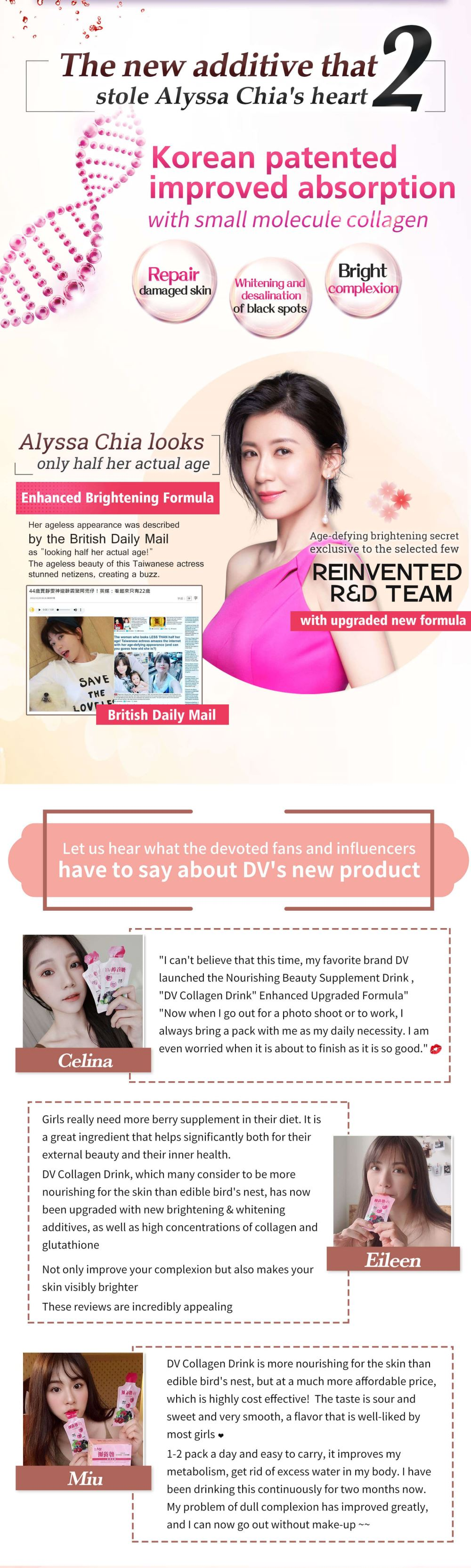 DV Collagen Drink