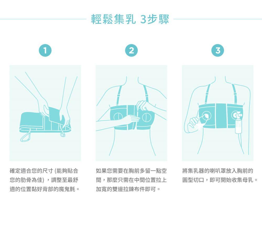 沐伊孕哺MOOIMOM擠乳器專用免手扶哺乳內衣
