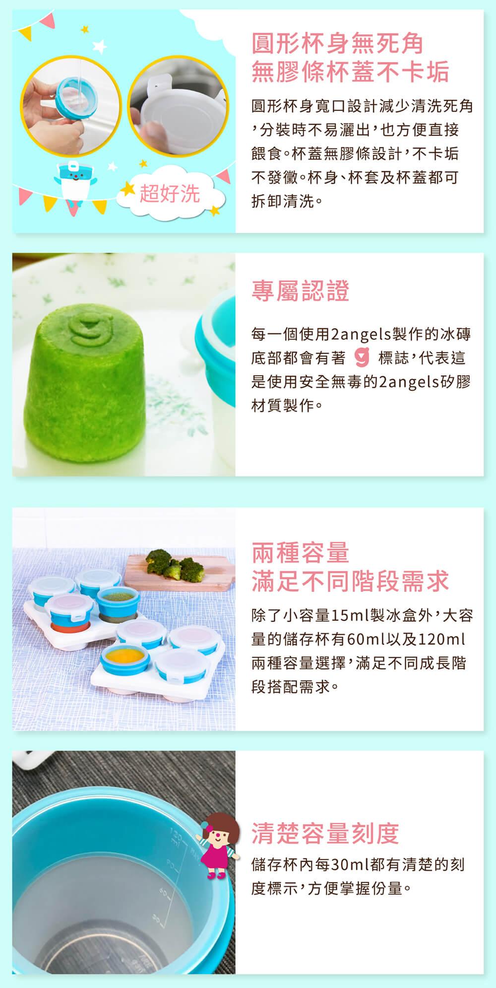 3入組 矽膠副食品儲存系列