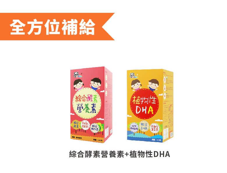 Pandaa粉劑產品介紹