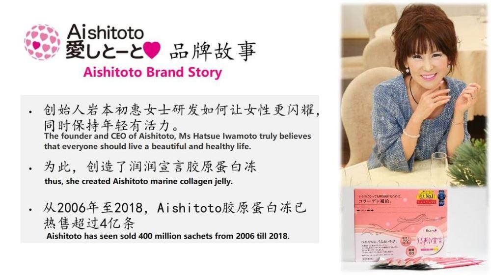 Aishitoto 爱希特多深层保湿面膜 (5片/盒)