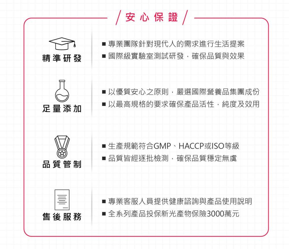 BeeZin 日本進口蔓越莓+櫻花萃取口含錠